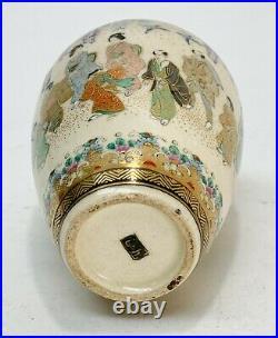 Japanese Satsuma Porcelain Hand Painted Miniature Vase, Meiji Period