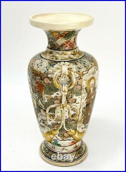 Japanese Satsuma Porcelain Twin Handled Vase, Edo or Meiji Period