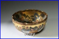 Japanese Satsuma Shimazu Meiji Period 1000 Faces/ Immortals Scalloped Bowl
