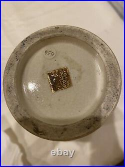 Japanese Satsuma Vase, Meiji Period