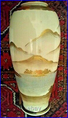 Japanese Satsuma Vase Meiji Period Shimazu c. 1890's 24 cm / 9.5 inches high