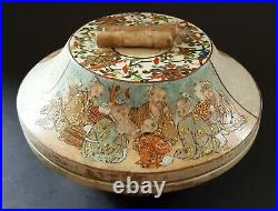 Japanese Satsuma vintage Victorian Meiji Period antique lidded dish box