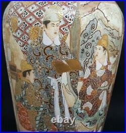 Japanese Satsuma vintage Victorian Meiji Period antique pair of large vases