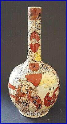 Japanese Satsuma vintage Victorian Meiji Period oriental antique bottle vase A