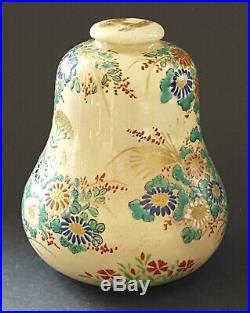 Japanese Satsuma vintage Victorian Meiji Period oriental antique lidded vase