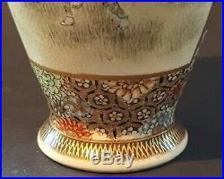Japanese Satsuma vintage Victorian oriental Meiji Period antique warrior vase