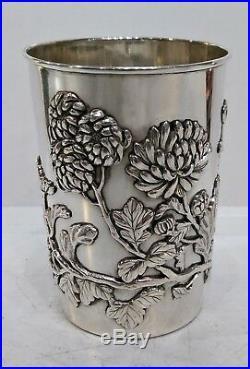 Japanese Silver Beaker, Applied Chrysanthemums, Meiji Period, Japan Late 19th C