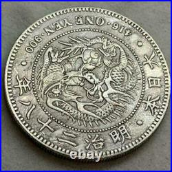 Japanese Silver antique coin Dragon 1 Yen 1895 (Meiji period 28) Very Rare