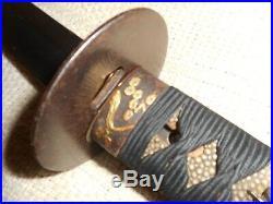 Japanese Wakizashi sword singed blade late Edo early Meiji period. Nice