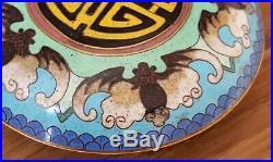 Japanese cloisonné vintage Victorian Meiji period oriental antique bat box