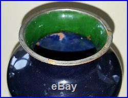 Japanese enamelled metal vintage Victorian Meiji period oriental antique vase