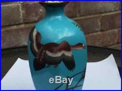 Japanese meiji period cloisonne goose vase
