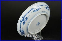 Japanese porcelain plate Imari namban blackship VOC Meiji period 19th C. 18cm