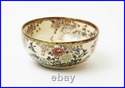 Japanese satsuma bowl, Meiji Period (1868- 1912), Kitamura Yaichiro