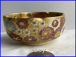 Japanese satsuma millefleur bowl Meiji period 1000 flowers design artist signed