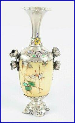 Japanese shibayama meiji period 1890 vase