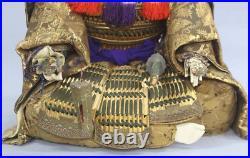 Japanese tradition antique samurai Warrior early Meiji period armor sword