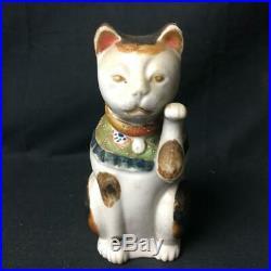 Japanese tradition vintage Beckoning cat Maneki neko Retro antique Meiji period
