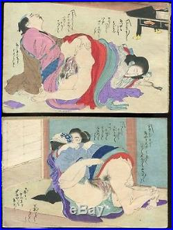 Japanese woodblock print ORIGINAL 7 SHUNGA set Meiji period(-1890)