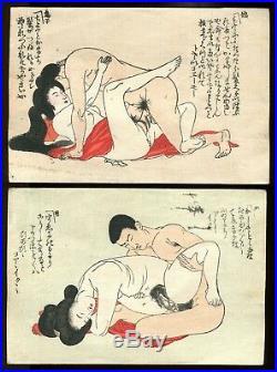 Japanese woodblock print ORIGINAL 8 SHUNGA set Meiji period(-1890)