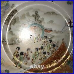 Kaga Kuni Kutani Tsukuru Japanese Satsuma Plate Meiji Period 6