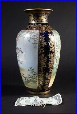 Kinkozan Satsuma pottery vase, Japanese Meiji Period, Ca 1880 double stamped