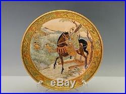 Kozan Satsuma Plate Samurai Archer on Horseback Japanese Meiji Period 19th C