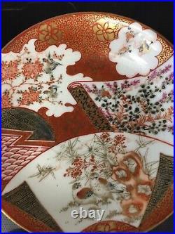 Kuntani Meiji Period Cup And Saucer