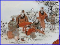 Kutani Saucer Meiji Period C19th Signed