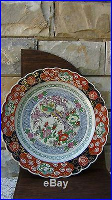 LARGE ANTIQUE JAPANESE MEIJI PERIOD IMARI CHARGER MEDALLIONS WithPHEASANTS, FLOWERS