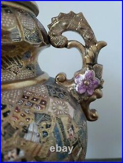 LG Antique 19-20th C Japanese Satsuma Vase Lidded Gilded Japan Meiji Period Fab