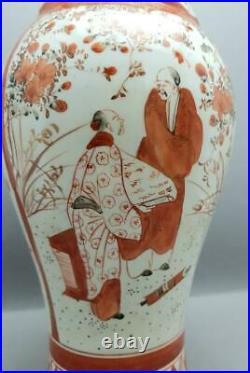 Large Antique 19th Century Japanese Kutani Vase Meiji Period (1868-1912)