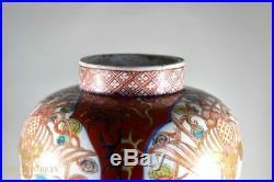 Large Antique 19th-century Meiji Period Japanese Imari Vase