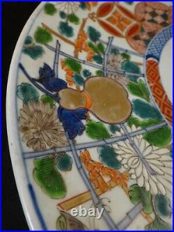 Large Antique Japanese Imari Charger with Shi-Shi. 16 dia. 23k trim. Meiji Period