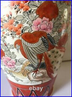 Large Antique Japanese Kutani Iron Red and Gilt Meiji Period Porcelain Vase