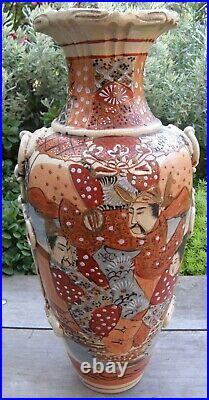Large Antique Japanese Meiji Period Satsuma Pottery Vase Circa 1900