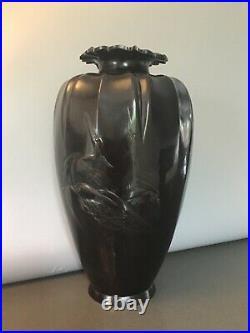 Large Antique Japanese, Meiji period signed bronze vase with cranes