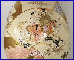 Large Antique Meiji period Japanese Ceramic Vase Signed