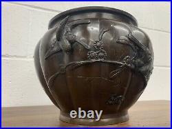 Large Japanese 19th Century Bronze Jardinière Planter Bowl Meiji Period