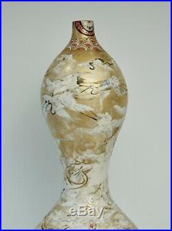 Large Japanese Double Gourd Kutani Vase Japan Meiji Period