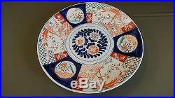 Large Japanese Meiji Period 19th Century Polychrome Imari Plate 16