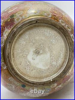 Large Japanese Satsuma Hand Painted & Gilt Porcelain Vase, Meiji Period