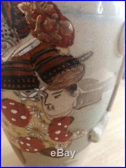 Large Japanese Satsuma Vase Late 19th Century (Meiji period)