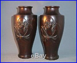 Large Quality Meiji period Pair of Japanese Bronze Vases with Daruma
