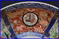 Large Signed Japanese Meiji Period Imari Black Ship Punch Bowl