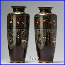 Lovely 19c Antique Meiji Period Japanese Vase Flower Bronze Cloisonne