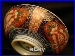 MARKED Fu KI Cho Shun JAPANESE MEIJI PERIOD IMARI OVER BOWL SET / 4