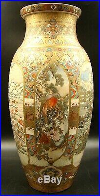 Massive Japanese Satsuma Meiji Period Vase Samurai Warriors in Winter Landscape