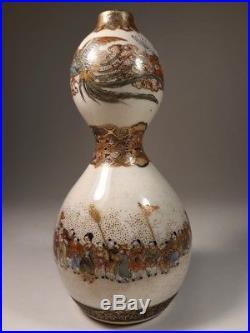 Masterpise of Satsuma made by Yozan Meiji period double gourd bottle vase