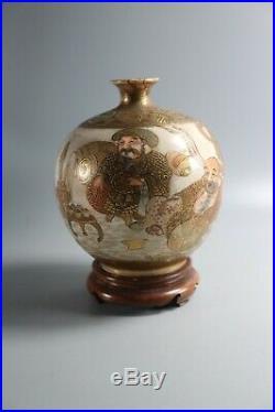 Meiji Period ANTIQUE JAPANESE SATSUMA PORCELAIN IMMORTALS VASE